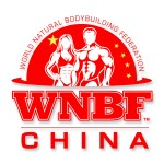 World Natural Bodybuilding Federation of China WNBF International Affiliate