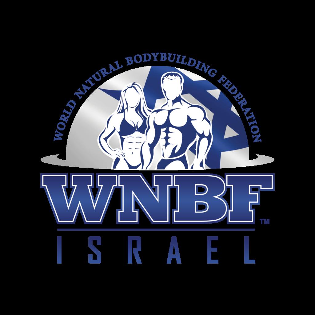 Official logo of WNBF Israel World Natural Bodybuilding Federation Affiliate USA