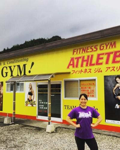 Miyuki Iga The Gym staff member Ehime, Japan