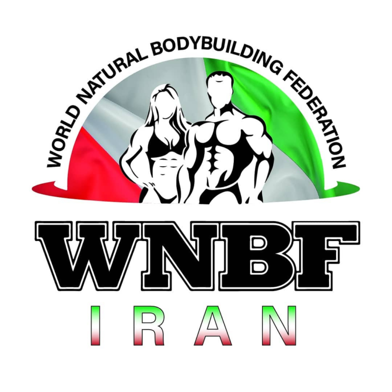 WNBF Iran Official Affiliate of the World Natural Bodybuilding Federation